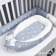 The new baby crib in the womb bionic bed newborn bed bubble velvet baby bedding kit baby cot newborn baby baby bumper