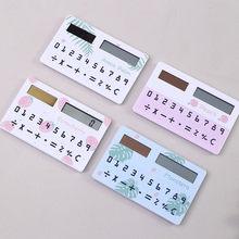 Moda portátil desenhos animados frutas animal mini cartão calculadora artigos de papelaria suprimentos criativo solar calculadora presente das crianças