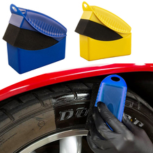 Car Tire Cleaning Sponge Wipe Polishing Waxing Brush Tool with Cover Universal Auto Wheel Tyre Maintenance Care