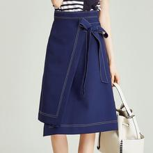 Хавва Весенняя Асимметричная длинная юбка с высокой талией Женская тканая Однотонная юбка трапециевидной формы Q4643
