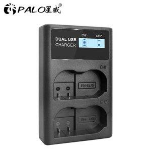 Image 4 - PALO EN EL15 EN EL15a ENEL15 Camera Battery Charger For Nikon  D600 D610 D800 D800E D810 D7000 camera