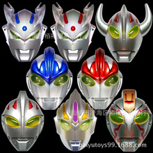Halloween ultraman Ginga masks childrens cartoon men and women holiday party props more than a number of Ultraman