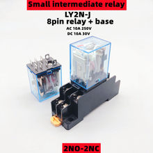 1Pcs LY2N-J 10A HH62P intermediário relé eletromagnético pequeno AC 250V bobina DPDT com soquete base DC12 8pin/24V AC110/220V