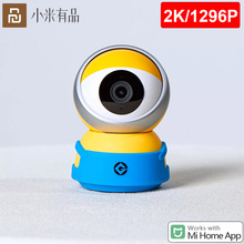 Smart-Camera Webcam Security-Monitor 1296P Xiaomi Imilab Baby Wifi Night-Vision 2K View