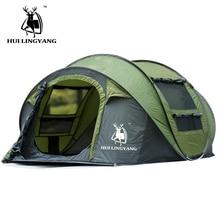 Большая космическая всплывающая палатка туристическая на открытом воздухе 3 4 палатка пляжная человека автоматические палатки водостойкие пляжные палатки водостойкие Семейные палатки для похода палатка автоматическая