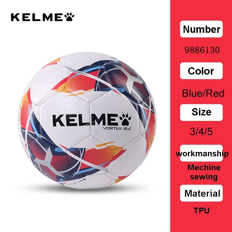 KELME Professional Football Soccer Ball TPU Size 3 Size 4 Size 5 Red Green Goal Team Match Training Balls 9886130 7