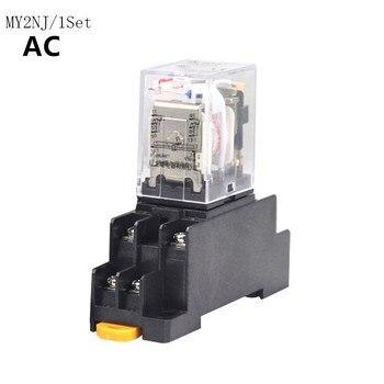 цена на MY2P HH52P MY2NJ relay coil DPDT micro mini relay with socket base holder AC 12V 24V 36V 48V 110V 220V 380V