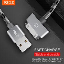 Cabo USB de carregamento rápido PZOZ, para iPhone 4 4S 3GS 3G iPad 1 2 3 iPod Nano itouch 30, adaptador para carregador e sincronização de dados