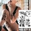 18-HB571X