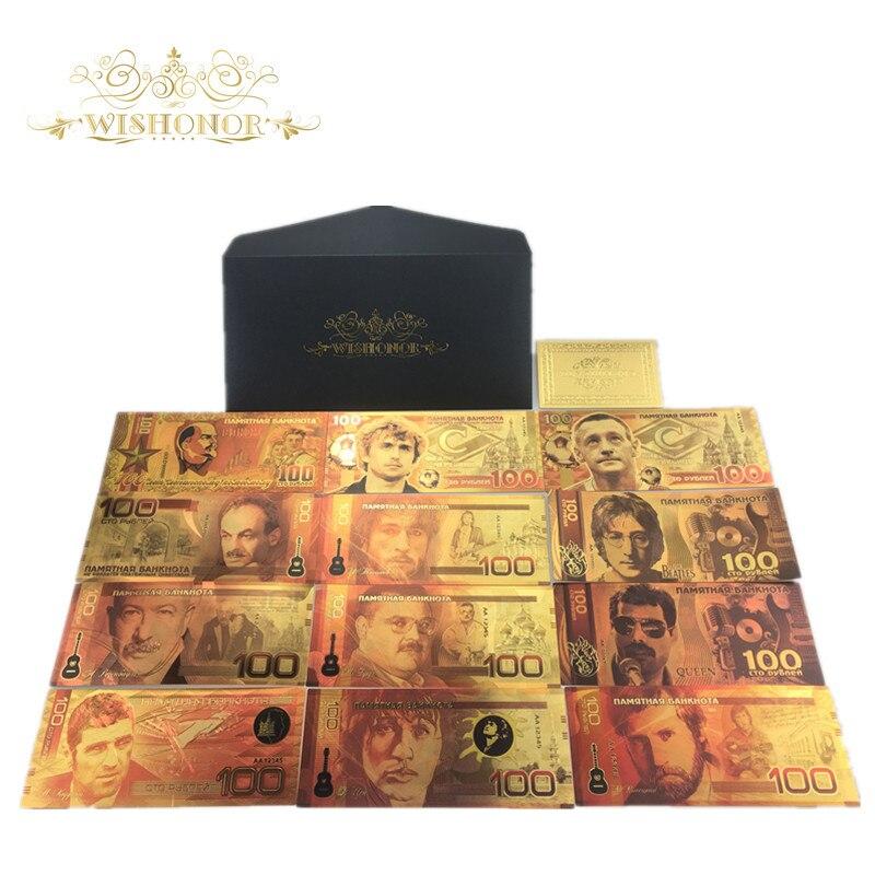 Банкноты цвета российского золота в новом стиле, 100 рубля, 12 шт./компл.