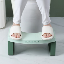 Simple Toilet Stool Cushion Squatting Footstool Non-Slip Pad Toilet Squatty Potty Stool Bathroom Home Relieves Constipation