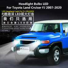car Headlight Bulbs LED For Toyota Land Cruiser FJ 2007-2020 12V 90W 6000K 360 Degree Cruiser FJ Headlight modification
