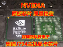 100% 新 & オリジナル NVIDIA GEFORCE EMP NPBA J794(China)