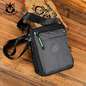 Men's messenger bag ins fashion brand men's bag nylon Oxford sports bag leisure shoulder bag canvas bag men's
