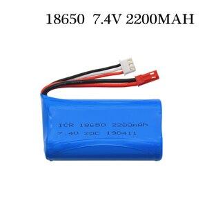 Batería Lipo 2S 7,4 V 2200 mAH, venta al por mayor, helicóptero de control remoto 7,4 V 2200 mAH, batería Lipo 20C 18650, batería de juguete