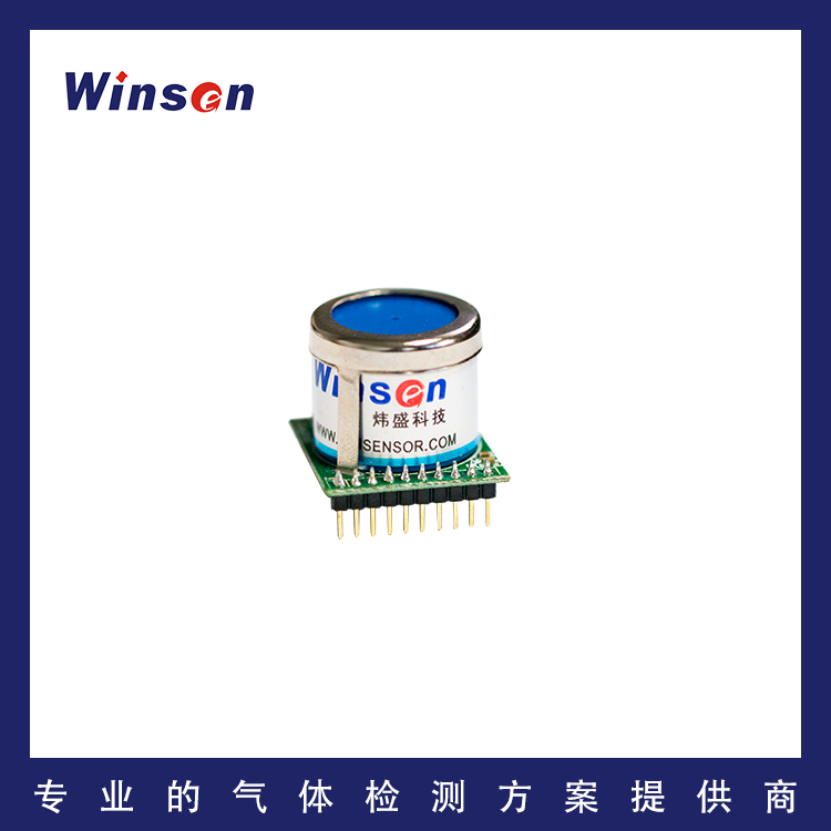 ZE15-CO Civil Carbon Monoxide Gas Sensor Module Serial Output
