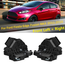 Auto Vorne Rechts/Links Türschloss Schloss Antrieb Für Ford Edge Für Fiesta Für Fusion Für Lincoln MKX MKZ BE8Z5421812B AE8A5421812BF