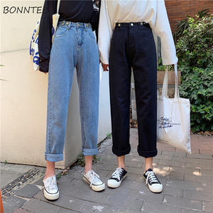 Image 1 - Jeans Women High Quality Denim Long Trousers Streetwear Korean Style Harajuku Straight Students Adjustable Waist Womens Elegant