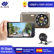 E-ACE B39 4 pollici Car Dvr Full HD 1080p di Guida Video Recorder Dual Camera Lens Dash Cam Con Videocamera vista posteriore ADAS di Visione Notturna(China)