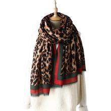 Новые осенние и зимние леопардовые хлопковые и льняные шарфы женские длинные весенние дорожные солнцезащитные Шали из хлопка