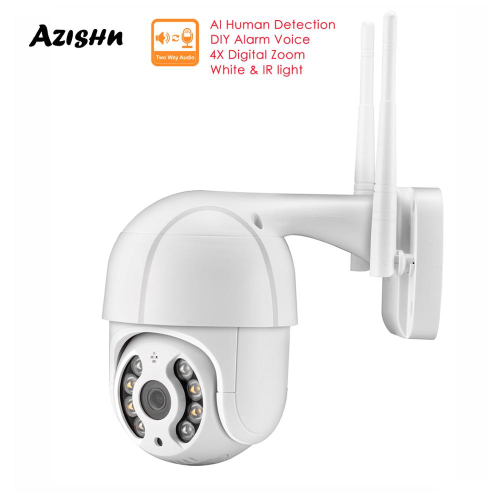 1080P PTZ WiFi IP Camera Outdoor 4X Digital Zoom Speed Dome Two-way Audio AI Human Detect DIY Alarm 2MP Wireless CCTV Security