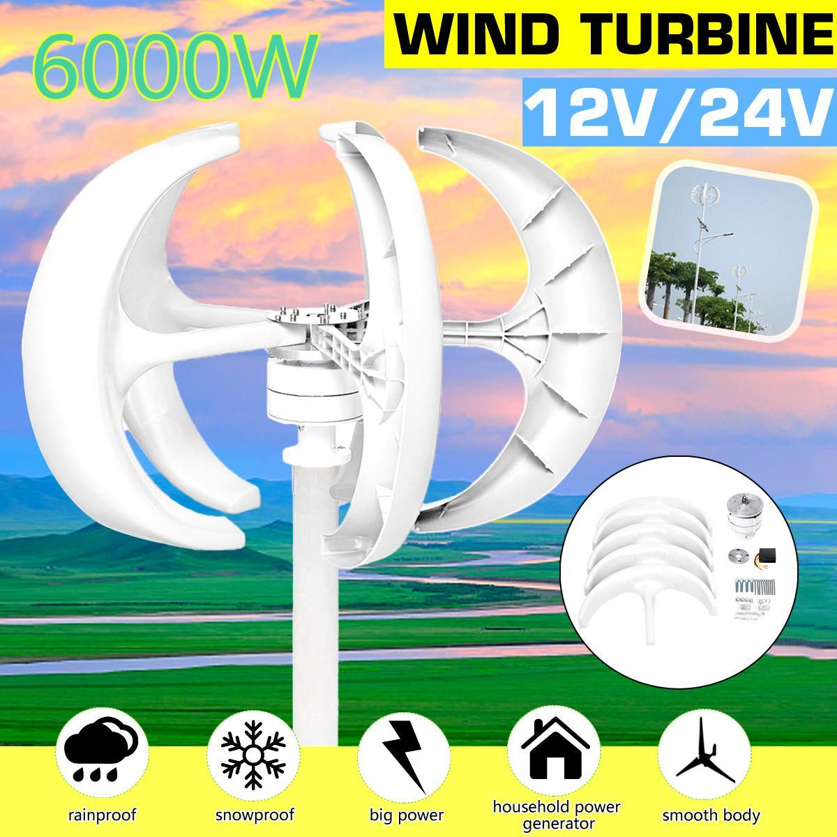 6000W 12V 24V Vertical Axis Wind Turbines Generator Lantern 5 Blades Motor Kit For Home Hybrids Streetlight Use Electromagnetic