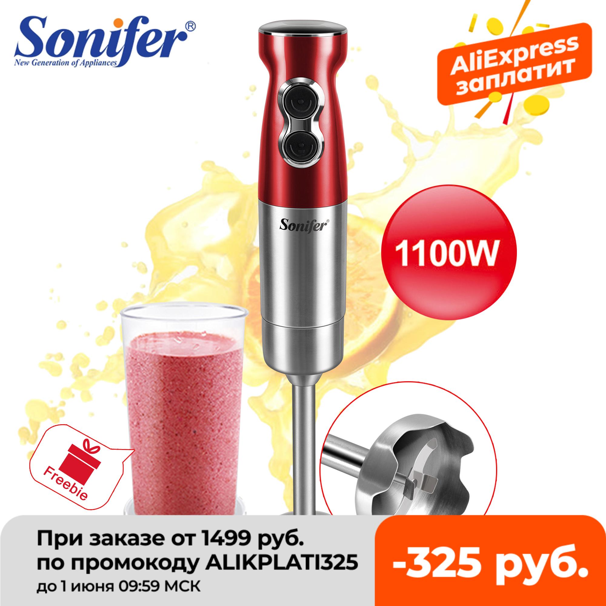 1100W High Power Food Mixer 2 Speeds Hand Blender Electric Four blade Ice Crushing Kitchen Vegetable Fruit Stirring Gift Sonifer