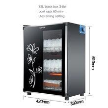 36/68/78L бытовой Настольный однодверная камера посуда шкаф дезинфекционный шкаф электронная сушилка для посуды для дезинфекции