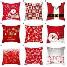 45*45CM Decor Cushion Cover Pillow Cover Christmas Snowman Pillow Case Cushion Case Sofa Bed Home Decorative Pillowcase Supplies snowman print cushion cover pillowcase