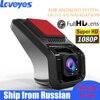 Rejestrator jazdy USB pojedyncza kamera Dashcam ADAS elektroniczny pies 1080P Full HD rejestratory samochodowe dla lada TOYOTA Ford Android nawigacja U8