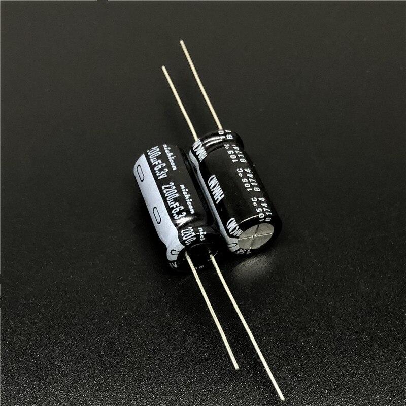 220uF 10V  SMD 20/% Nichicon capacitors 5 Pcs.
