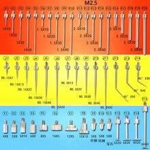 مقياس ميكرومتر نسبة متر تمديد قضيب ميكرومتر إطالة اختبار إبرة M2.5 حاقن قضيبي مشترك فوهة أدوات إصلاح