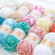 100g / 80M Chenille Velvet Yarn Knitting Wool Thick Warm Crochet Knitting Yarns Cotton Baby Wool DIY hand-knitted Sweater