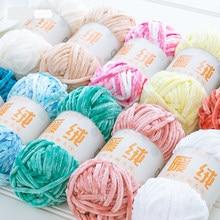 100グラム/80メートルシェニール糸ベルベット糸ニットウール厚く暖かいかぎ針編み糸コットンベビーウールdiy手ニットセーター