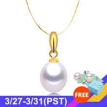 High Quality Promise Real 18K Yellow Gold Necklaces For Women Fashion 5A Natural Freshwater Pearl Pendants With Chain Jewelry