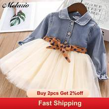Melario Fashion Leopard Girls Dresses Spring With belt Kids Dress Children Clothing Princess Dress Casual Kids Girls Clothes(China)