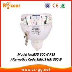 Roccer R15 300 واط 90% سطوع سيريوس استبدال ل HRI 300 واط E21.8 كوب ل شعاع 300 تتحرك رئيس