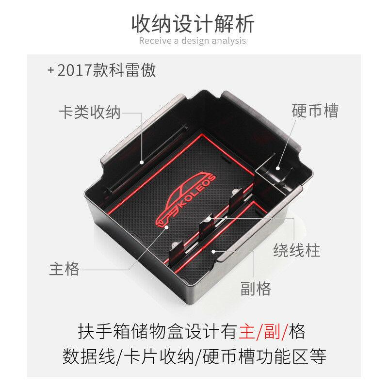 Купить подлокотник для салона автомобиля коробка хранения органайзер