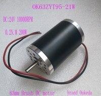 63 permanent magnet DC motor 10000RPM 24v high speed brush motor 0.2Nm 63 brush motor