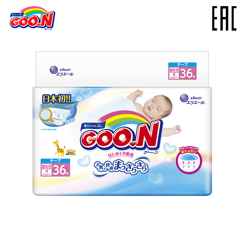 Diapers For Newborns GOON Up To 5 Kg (36 PCs) NB