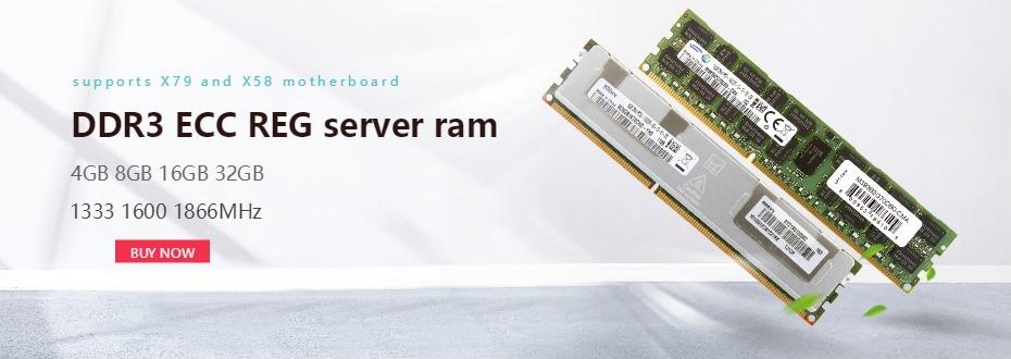 服务器内存
