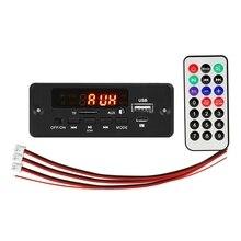 2X25W 50W Amplifier MP3 Player Decoder Board 5V-12V Bluetooth 5.0 Car FM Radio Module Support TF USB AUX Player Decoder