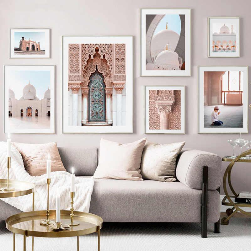 アッラーイスラム教徒イスラムポスター白モスクモロッコドア石柱キャンバスポスター壁の写真現代のミニマリストの家の装飾