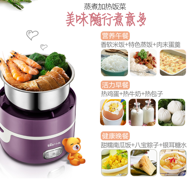 Lunch Electric Box Mini Can Be Inserted Electric Heating Portable Rice Cooker Steaming Rice Cooker  Double Electric Lunch Box 4
