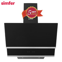 Range Hoods Simfer 8658SM home appliances major appliances built in wall hood for home
