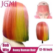 JGMI радужные цвета Remy человеческие волосы 13x4 швейцарские фронтальные прямые волосы для черных женщин 12 14 16 дюймов