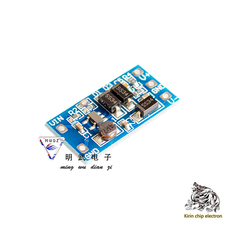 5PCS/LOT Power Module 2.8v-5.5v Input Plus Or Minus 12V Output 5V To 12VDC Dc Converter HW520