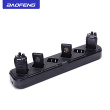 Six Way Charger Baofeng Multiple Safety Protection For Retevis H777 H-777 For Baofeng 888S bf-888S Walkie Talkie Chargers(China)