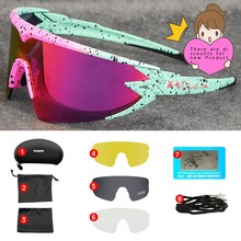 Polarized Oculos Ciclismo Photochromic Bike MTB Bicycle goggles Cycling Glasses Sports