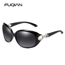 FUQIAN Brand Design Vintage Oversized Polarized Sunglasses Women Luxury Big Oval Plastic Ladies Driving Sun Glassses UV400